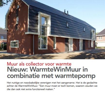 WarmteWinMuur in combinatie met warmtepomp